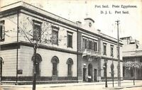 POSTCARD   EGYPT   PORT  SAID  Post  Office