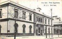 POSTCARD   EGYPT   PORT  SAID  Post  Office