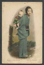 Ca 1908 PPC* APPEARS POSTED IN RUSSIA CHINESE GIRL W/BOY ON BACK HAS BENDS&TEAR