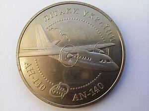 """Ukraine 5 UAH 2004 year coin """"AN-140  Nickel"""