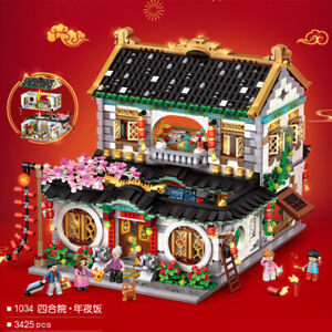 LOZ MINI Block Kids Building Toys Puzzle Chinese Courtyard House 1034 no box