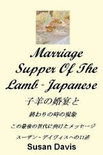 Marriage Supper of the Lamb (Japanese) by Susan Davis (2014, Paperback)