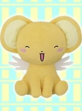 Card Captor Sakura 10'' Smiling Kero-chan Plush Licensed NEW