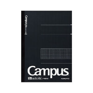 Kokuyo Campus B5 Notebook - 5mm Graph