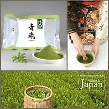 Japanese Matcha Powder green tea Uji Aoarashi Japan Ceremonial fine quality 100g