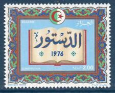 ALGERIA MNH 1976 SG705 The Constitution