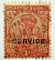 "SCARCE ""AVOY ZOO"" SON CD CANCEL ON 1912 INDIA KING GEORGE STAMP SERVICE OVPT"