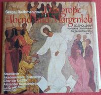 Rachmaninow/ Das große Abend- und Morgenlob LP Vinyl Klappcover