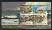 AAT79) Australian Antarctic Territory 2011 WWF for Nature Minisheet MUH
