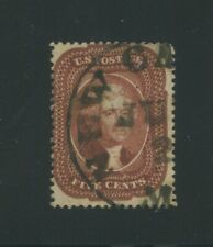 1857 United States Postage Stamp #28b Used Type I Variation Certified