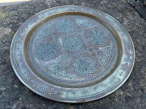 Antique Persian Cairoware Silver Copper Brass Mamluk Arabic calligraphy