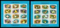 Romania Scott #3535-3536 MNH SHEETS Flora/Flowers Orchids CV$8+