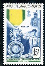 COMORES 1952 Yvert 12 ** POSTFRISCH TADELLOS (F3561