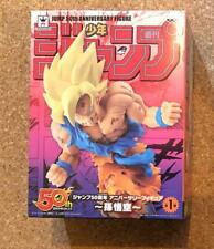Dragon Ball JUMP 50th Anniversary Figure Son Gokou Banpresto Anime toy