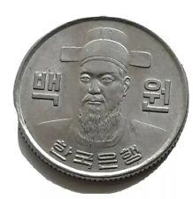 Nicee CONDITION 1973 South Korea 100 Won Coin