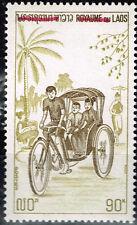 Laos Kingdom Bicycle Riksha stamp 1958 MNH