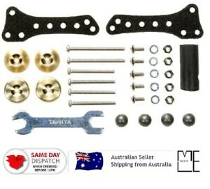 Tamiya 15459 Grade-Up Parts Series no.459 Side Mass Damper Set for AR Chassis