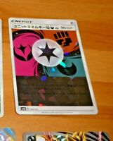 POKEMON JAPANESE CARD RARE HOLO CARTE Sun & Moon Unit Energy FDF 150/150 SM8b **