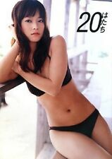 "Eri Kamei Morniung Musume""20 Hatachi""Photo Collection Book w/DVD"