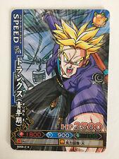 Data Carddass DBKaï Dragon Battlers Part 5 B258-5