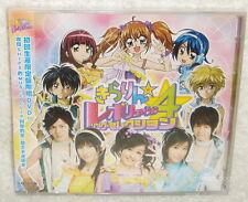 Japan Koharu Kusumi Kirarin Revolution Song Selection 4 Taiwan Ltd CD+DVD