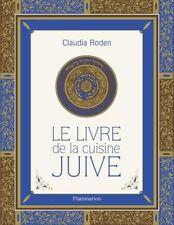 Le Livre de la Cuisine juive | Flammarion