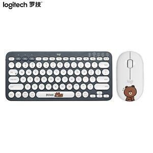 Logitech feat. Line Friends K380 Keyboard M350 Pebble Mouse Multi-Device (BUY1+1