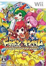 Used Wii Dokapon Kingdom Nintendo JAPAN JP JAPANESE JAPONAIS IMPORT