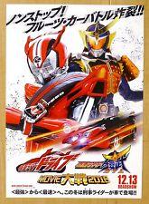 Kamen Rider Drive Gaim Movie War Full Throttle JAPAN CHIRASHI MINI POSTER 2015