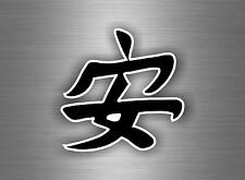 sticker car auto moto decals vinyl jdm kanji chinese sign sayings peace r3