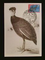 RUANDA MK 1963 VÖGEL VOGEL BIRD BIRDS MAXIMUMKARTE MAXIMUM CARD MC CM c8103