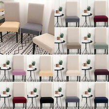 1pc Elastic Seat Case Living Room Slipcover Chair Cover Seat Covers Protector