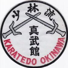 1960's Karatedo Okinawa Japan Karate Patch #6