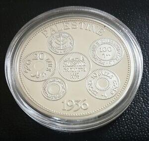 Commemoration Medal PALESTINE 1936 | 6 Mils COINS DESIGNS | EDWARD VIII KING UNC