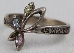 Ring STERLING Silver 925 Woman GIFT Jewelry UKRAINE Ukrainian ART Band Size US 8