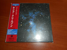 "Japan mini lp GOLD CD King Crimson""Islands"" 30th Anniversary Edition"