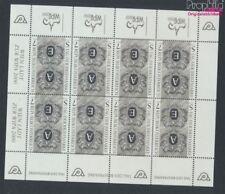 Autriche 2220S Feuille miniature impression noir neuf 1997 Jour le Timbr(9063363
