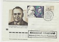 russia1974 space exploration stamps cover ref 19755
