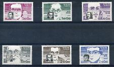 STAMP / TIMBRE FRANCE NEUF SERIE N° 2328/2332 ** CELEBRITE