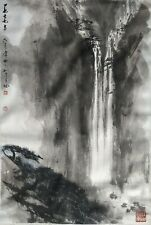 More details for 20th century chinese oriental watercolour on paper waterfall signed red seal