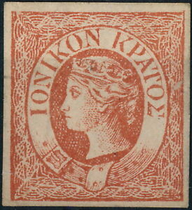 GREECE - IONIAN ISLANDS 1859, BRITISH OCCUP., OREGLIA FORGERY MINT STAMP.  #A702