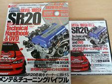 NISSAN SILVIA 180SX SR20 Technical HandBook DVD Engine Tuning Maintenance OPTION