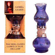 Traditional Greek Mini Oil Lantern