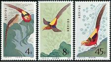China 1979 T35 Golden Pheasant Bird set stamps