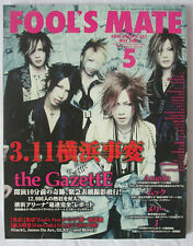 Fool's Mate #307 May 2007 Magazine Japanese J-Rock Gazette Gackt Malice Mizer