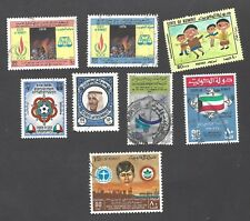 KUWAIT - SCOTT's # 728, 755, 770, 771, 788, 779, 793 AND 795 - USED STAMPS