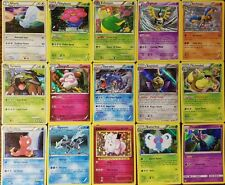 15 Holo Pokemon Cards Pokeman - ABC