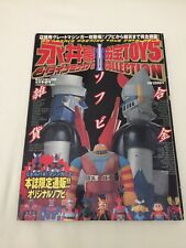'80 TOYS COLLECTION CATALOGO GIOCATTOLI JAPAN, POPY GOLDRAKE GOLDORAK SHOGUN.-