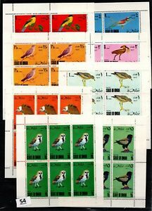 / 6X STATE OF OMAN - MNH - BIRDS