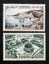 Timbre TUNISIE (COLONIE) / TUNISIA Stamp YT Aériens n°18 et 19 n* (Col9)